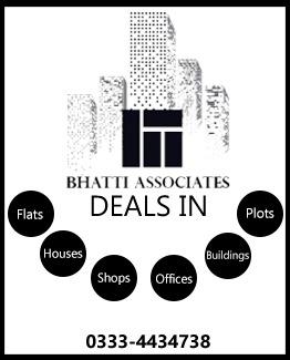 Bhatti Associates